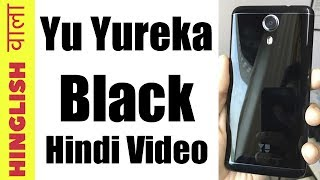 Hindi | Yu Yureka Black Unboxing, Hands On Overview, Camera Test, Features, Specs- Hinglish Wala