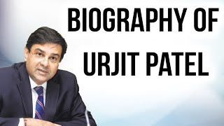 Urjit Patel biography, Life education & tenure as RBI Governor from September 2016 to December 2018