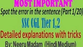 SSC CGL : Spot the error in the sentence Part 1/ 20 (Hindi medium)