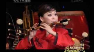 Chinese bamboo flute music:牧民新歌 New Melody For The Herdsmen