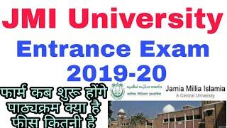 Jamia Millia Islamia University Entrance Exam Date details