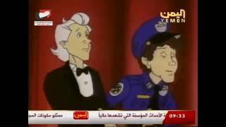 كرتون أكاديمية الشرطة - الحلقة السادسة 6 | مغنية الاوبرا