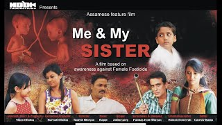 Assamese feature film ME AND MY SISTER