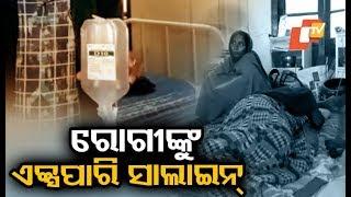 Elderly man administered expired saline in Baripada