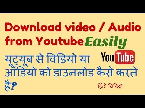 Xxx Mp4 Hindi Downlaod Audio Or Video From Youtube यूट्यूब से विडियो या ऑडियो को डाउनलोड कैसे करते है 3gp Sex