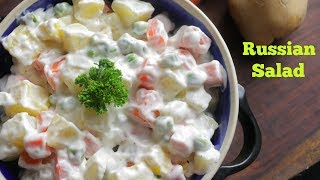RUSSIAN SALAD | Best Healthy Tasty Salad | Best for all parties | By Chef Adnan