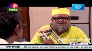 Bangla Natok Red Signal Part 70 [HD 720P]