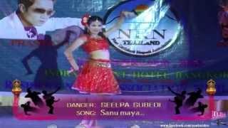 sanu maya nepali song (seelpa subedi) NRN night bangkok