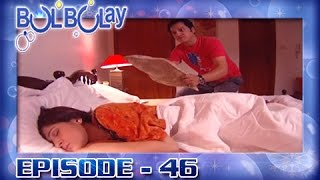 Bulbulay Ep 46 - Nabeel Trying to Kill Khoobsurat