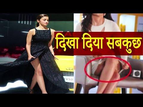 Xxx Mp4 Alia Bhatt ने दिखा दिया सबकुछ होना पड़ा शर्मसार कपड़ो की बजह से 3gp Sex