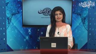 Qurbani K Janwar Ki Kharidari Ab Aap Online Ghar Baithay Kar Saktay Hain...