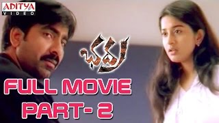 Bhadra Telugu Movie Part 2/14 - Ravi Teja,Meera Jasmi