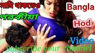 স্বামী থাকতেও পরকীয়া করলেন বড় লোকের এক স্ত্রী । Bangla new hod video.Mozar tv