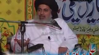 Ishq e Nabi {صلی اللہ تعالی علیہ و سلم)   Allama Khadim Hussain Rizvi Sab in Gujrat