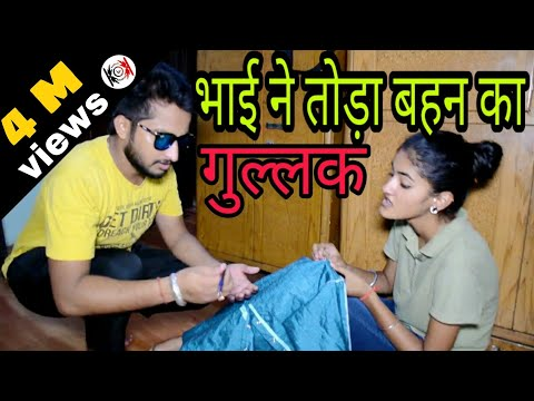 Xxx Mp4 Bhai Behan Ka Pyaar Raksha Bandhan Love Story Karnal Rockstars Rakhi Heart Touching ♥ 3gp Sex