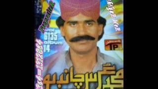 Urs Chandio old Songs Dukh Tho They Tavak Ali Bozdar