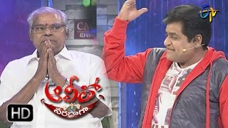Alitho Saradaga | 27th February 2017 | Kota Srinivasa Rao | Full Episode | ETV Telugu