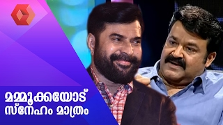 Mohanlal answers Mammootty