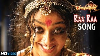 Raa Raa Video Song | Chandramukhi Tamil Movie | Rajnikanth | Jyothika | Vidyasagar
