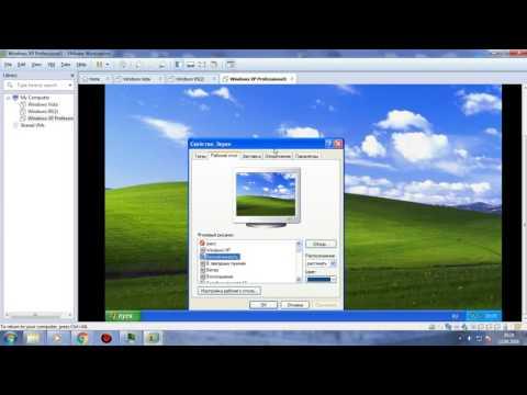 Можно ли запу�тить Windows XP на 4 MB RAM (ОЗУ)?