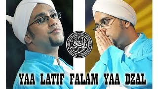 Majelis Nurul Musthofa  - Yaa Latif Falam Yaa Dzal (New 2014)