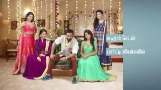 Pothys Tamil Ad new