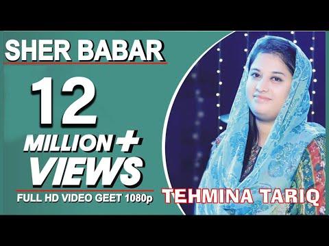 Xxx Mp4 Shere Babbar Yahuda Ka Shere Babbar By Tehmina Tariq Video Khokhar Studio 3gp Sex