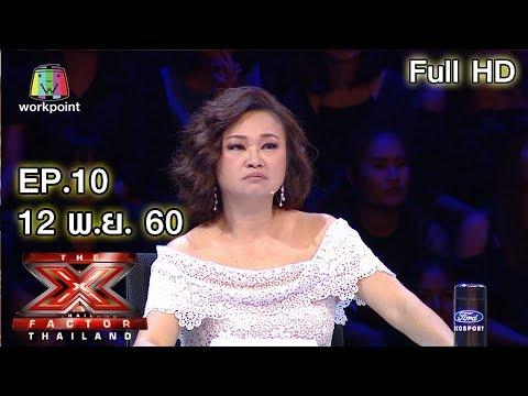 Xxx Mp4 The X Factor Thailand EP 10 รอบ 4 Chair Challenge ประเภท ชายเดี่ยว 12 พ ย 60 Full HD 3gp Sex