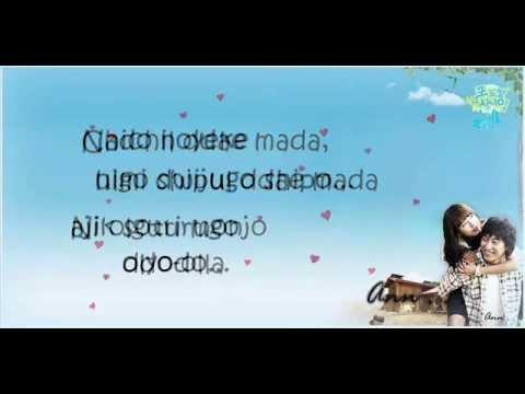 Daka Kago Shipo Lyrics (The Vineyard Man_2006 OST)