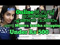 Download Video Download How to shop dress online for cheap price|Myntra Shopping haul|Malayalam|Kurthas under rs 500|Asvi 3GP MP4 FLV