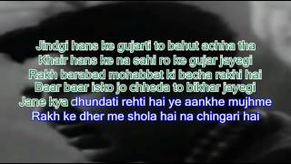 Jane Kya Dhoondti Rahti Karaoke Instrumental