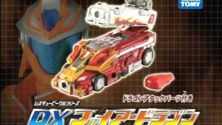 Tomica Hero Rescue Fire Promo and Commercials