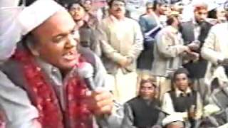 YouTube   MORE ANGNAH MOIN UDDIN AAGAYE   Sher Ali Mehr Ali Qawwali