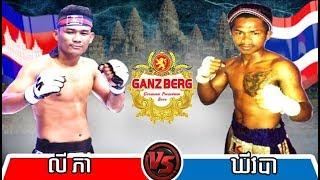 Ly Phea vs Kievba(thai), Khmer Boxing Seatv 16 Dec 2017, Kun Khmer vs Muay Thai