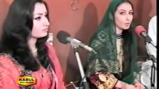 Shabnam pashto songs