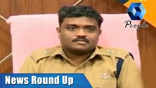 News @ 6PM:പൗരന്മാരുടെ സാമൂഹ്യ മാധ്യമങ്ങളിലെ ഇടപ്പെടല് നിരീക്ഷിക്കുന്നതിനെ എതിര്ത്ത് സുപ്രീം കോടതി
