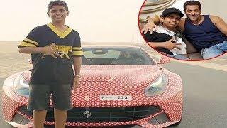 15 साल के अमीर लड़के से मिलने पहुंचे सलमान, फरारी देख ऐसे किया रिएक्ट!
