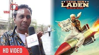 Public REVIEW | Tere Bin Laden 2 Dead Or Alive | ViralBollywood Entertainment