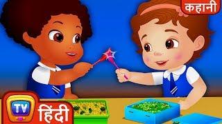 खाना चोर (Lunch Thief) - Hindi Kahaniya for Kids | Hindi Moral Stories for Kids | ChuChu TV