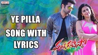 Ye Pilla Pilla Full Song With Lyrics - Pandaga Chesko Songs - Ram, Rakul Preet Singh, S. Thaman