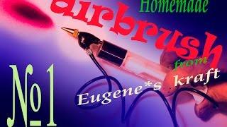 Самодельный аэрограф №1 Homemade airbrush №1