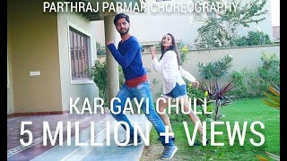Kar Gayi Chull dance video choreography by Parthraj Parmar | Kapoor & Sons movie