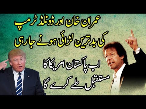 Xxx Mp4 Imran Khan Is Ready To Give Best Speech At United Nation 3gp Sex