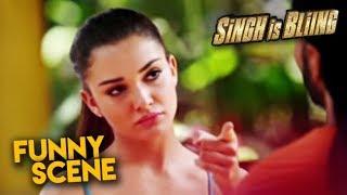 Akshay Kumar Funny Scene | Singh Is Bliing | Amy Jackson, Lara Dutta | HD
