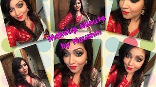পহেলা বৈশাখের সাজ (Bengali New Year MakeUp)