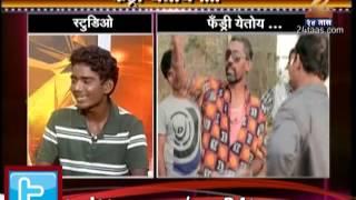 Zee24Taas: marathi movie : Fandry