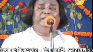 billalpakhi biday bissed rasid sarkar8.dat