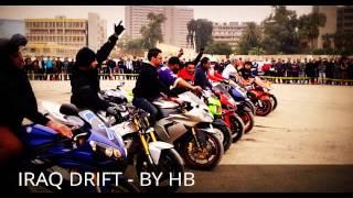 سرب الدراجات - تفحيط العراق