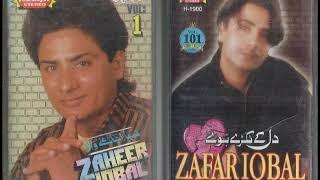 Zaheer Iqbal -- Tujhe Eik bar Dekhon Ya Hazaar Bar Dekhon