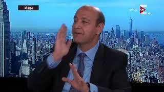 كل يوم - عمرو موسى: موقف امريكا مع قطر مضطرب دبلوماسيا
